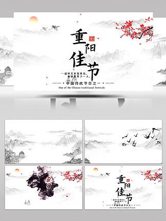中國傳統節日重陽佳節宣傳片頭AE模板