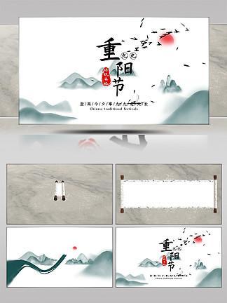 水墨中國風重陽佳節宣傳片頭AE模板