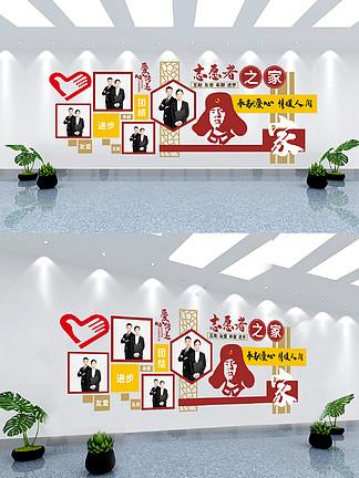 2019志愿文化墙