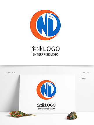 原創圓形公司LOGO字母ND標志設計