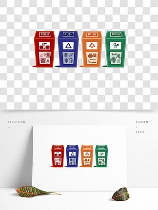 垃圾分類有害可回收餐廚其他矢量插畫元素