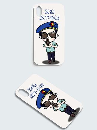 警察叔叔人物手机壳