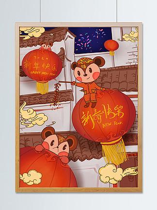 鼠年大吉恭賀新春新年插畫