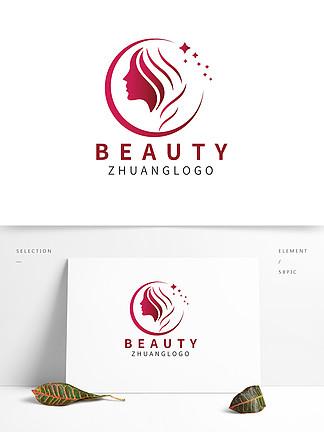 時尚女性護膚化妝品logo