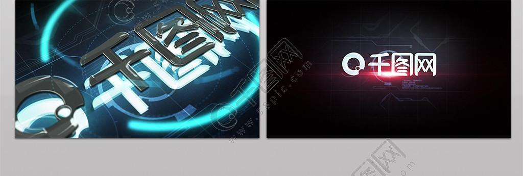 高科技大氣LOGO背景視頻展示AE模板