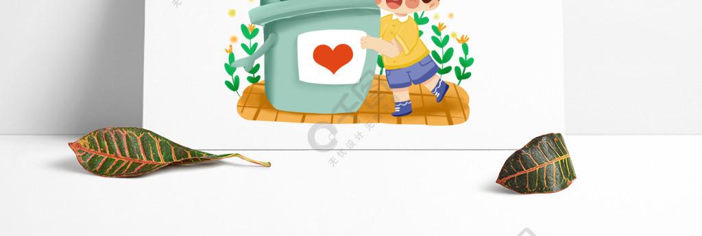 垃圾分類愛護環境之擁抱擬人垃圾桶