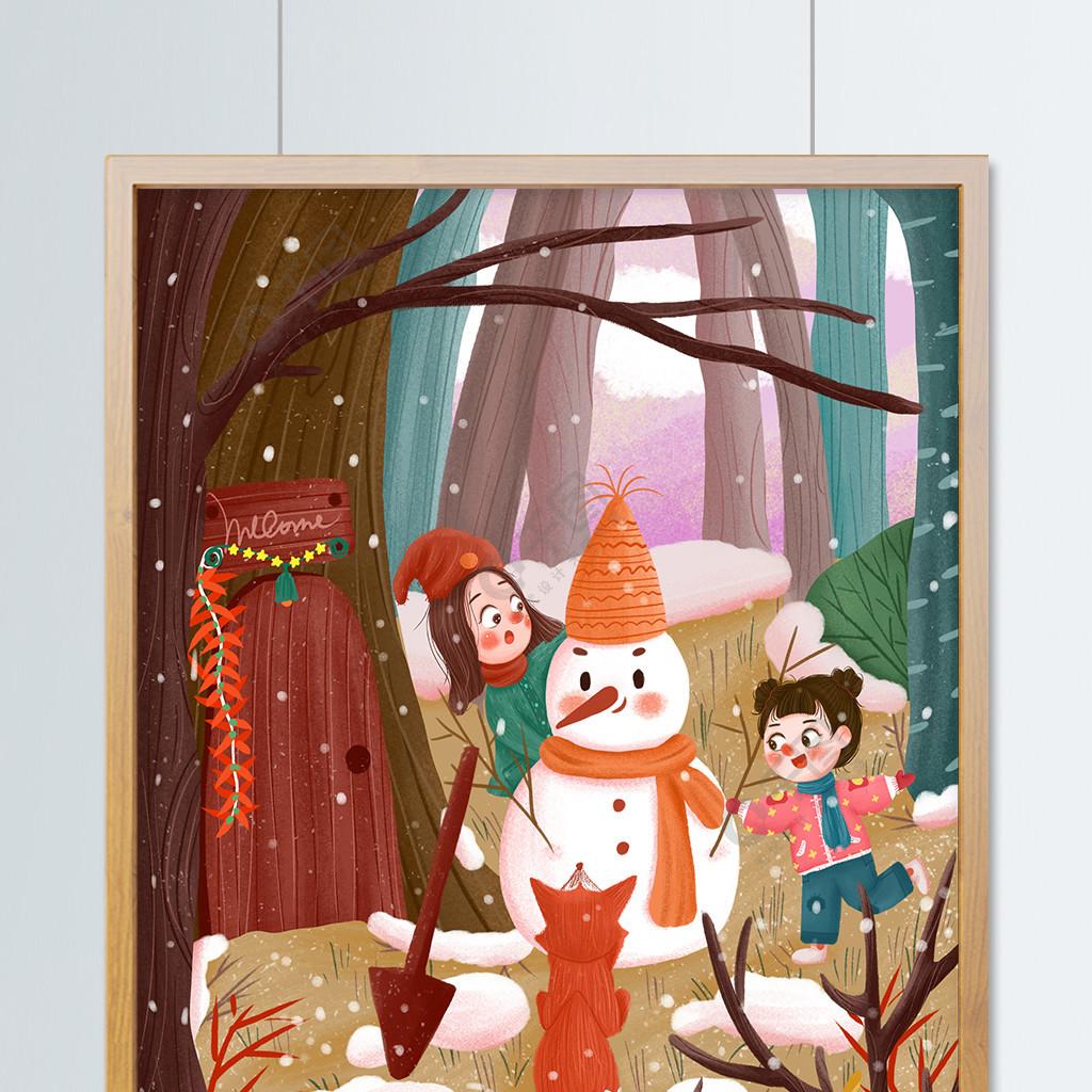卡通可愛立冬2兒童插畫設計