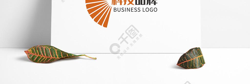 扇形時尚科技網絡公司logo