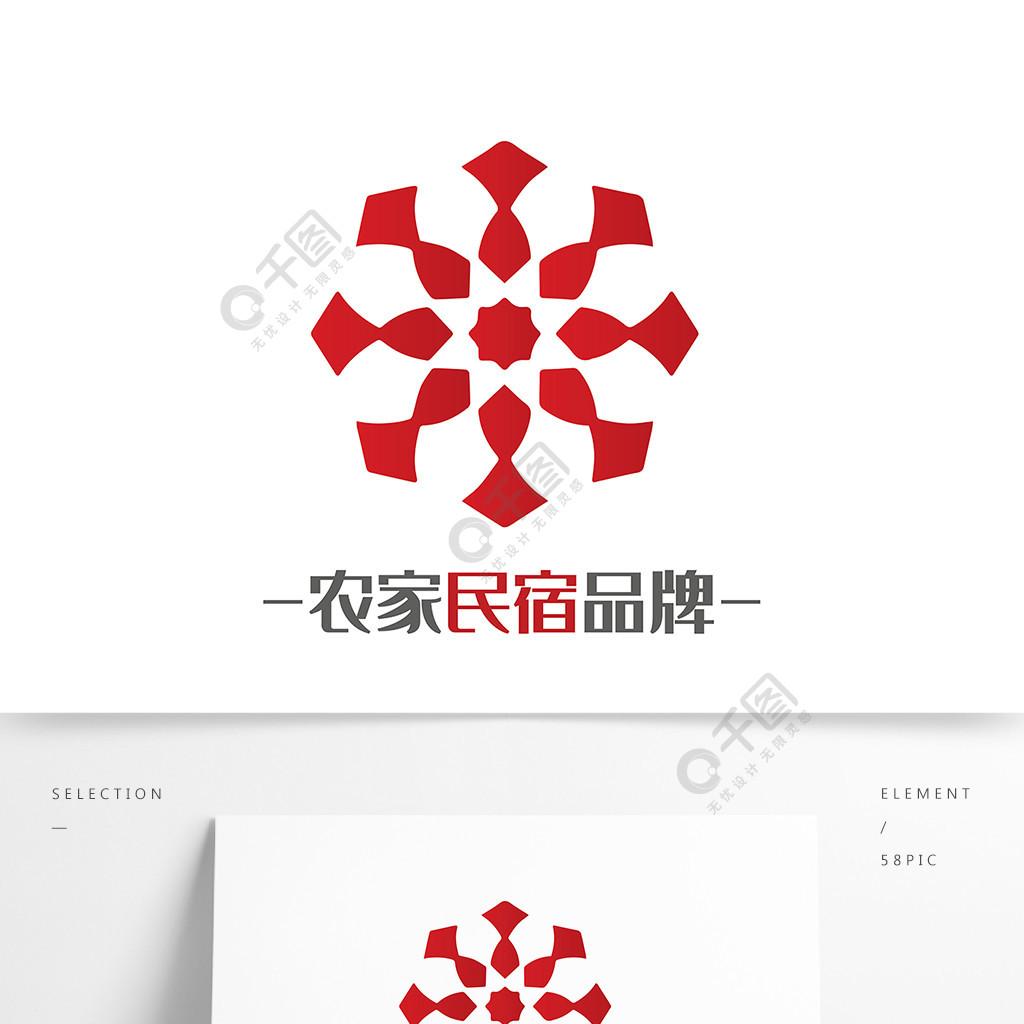 紅色民宿logo設計