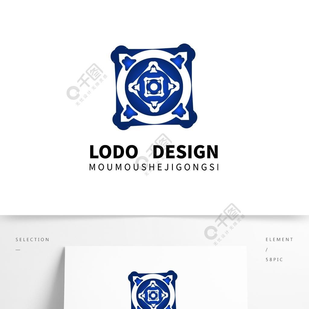 原創中國風五金藝術logo
