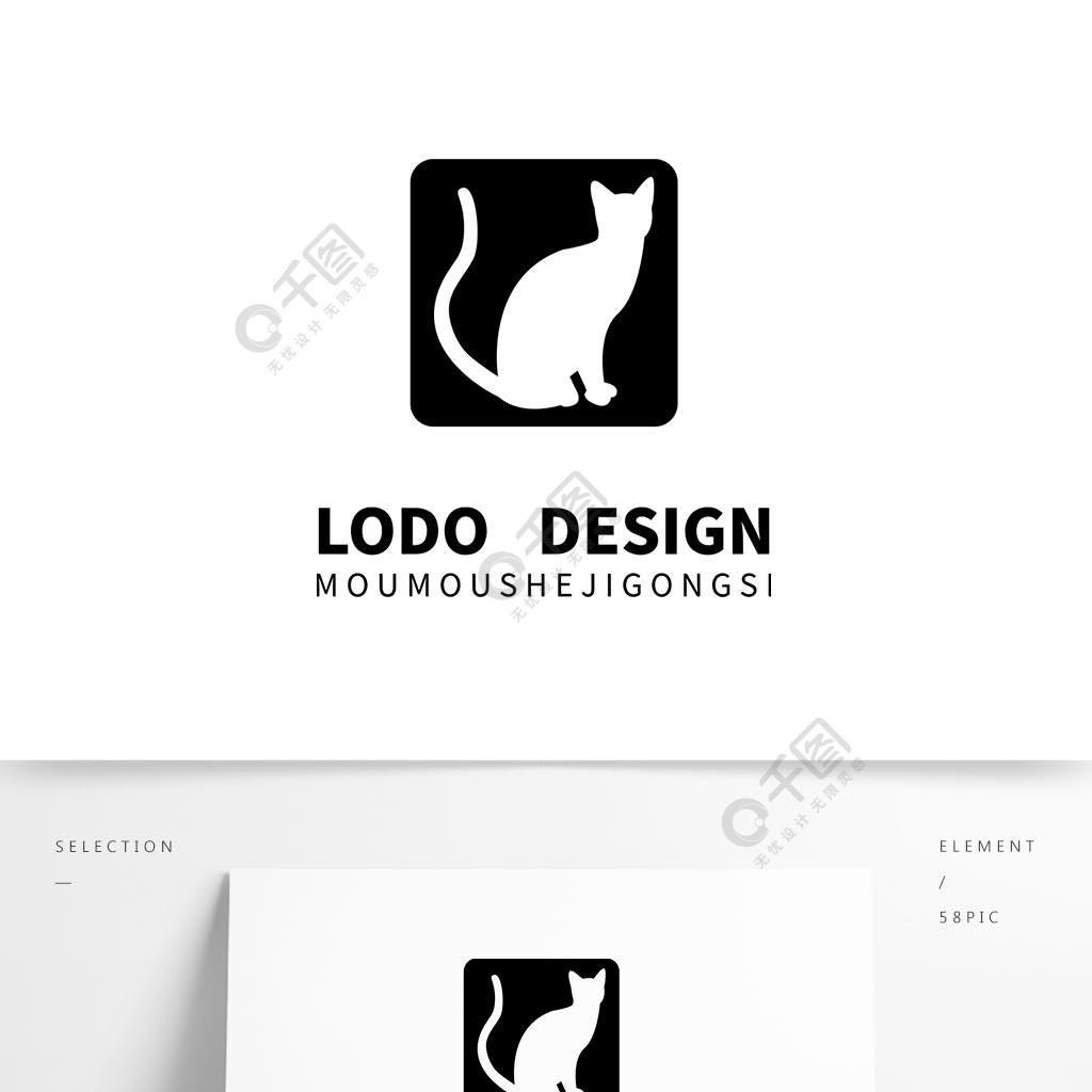 原創貓咪寵物店logo
