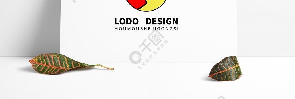 原創絕味鴨脖鴨子美食店logo