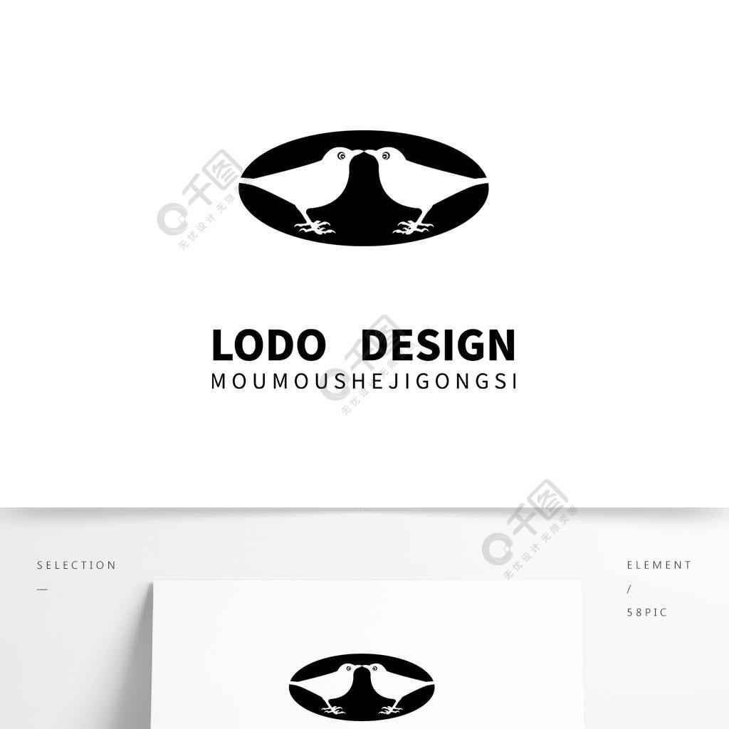 原創兩只比翼鳥愛情結婚logo設計