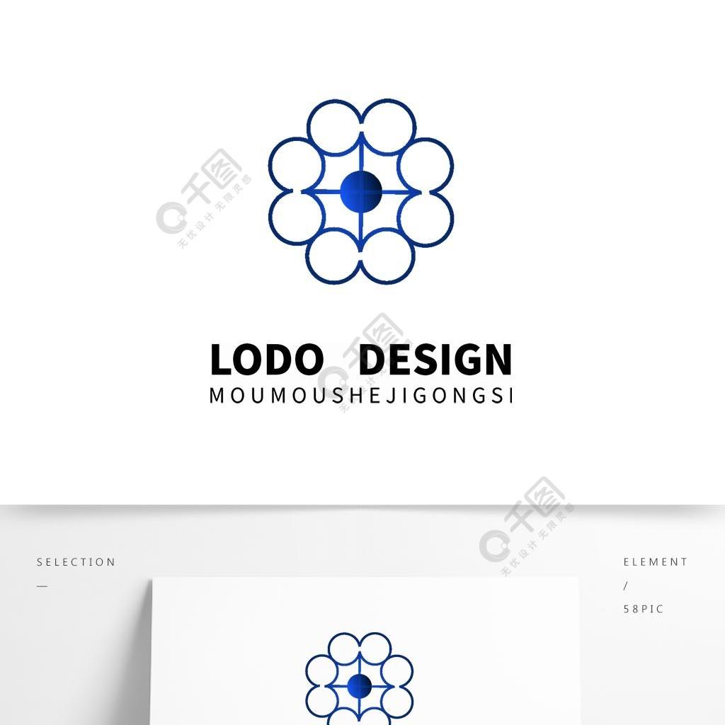 原創藍色兒童科技足球隊logo