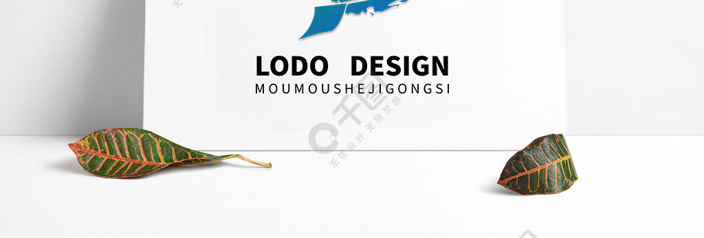 原創手繪潛水俱樂部創意游泳館LOGO標識