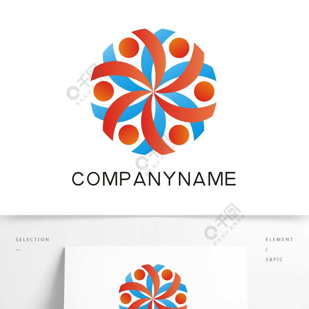 原創公司logo藍色漸變