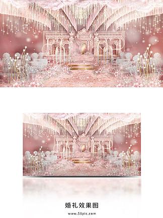粉色欧式花纹城堡<i>婚</i><i>礼</i>效果图