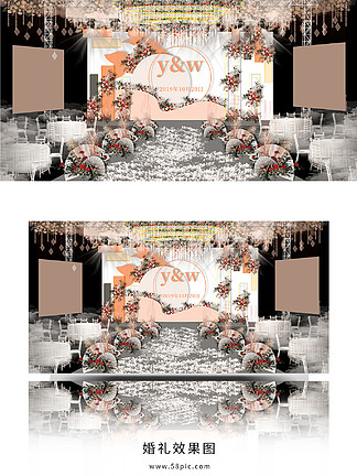 橘色<i>婚</i><i>礼</i>效果图设计