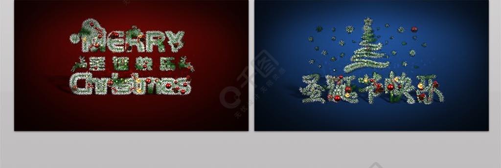 創意圣誕快樂藝術字動畫展示