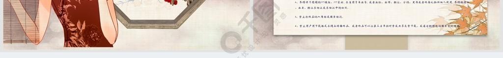 旗袍中國風工作總結營銷策劃PPT模板