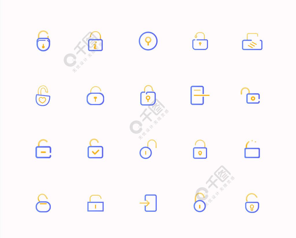 開鎖圖標icon設計