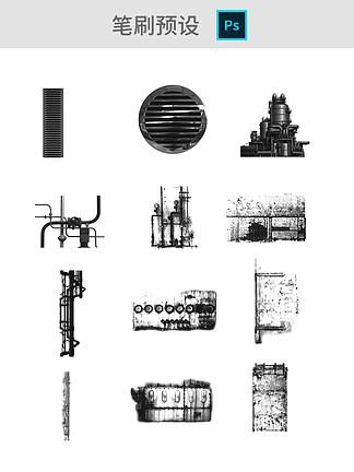 复古风工业工厂PS笔刷