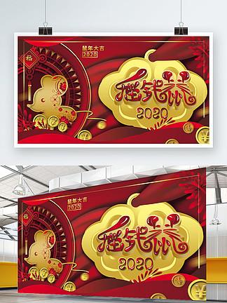 原创手绘金锁老鼠花纹花朵金币中国结飘带