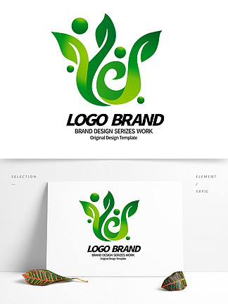 简约绿叶logo环保绿化公司LOGO设计