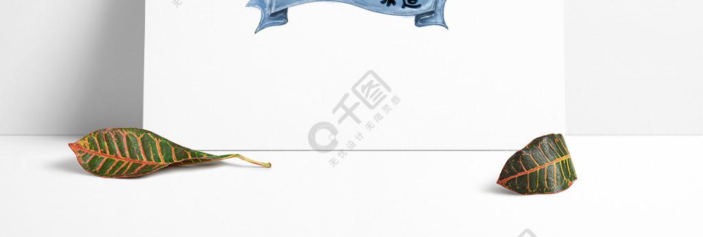 絲帶橫幅好味道藍色水彩分欄