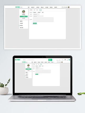 网页设计字体-网页UIv字体素材下载素材斑驳图片