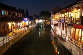 西塘古镇夜景摄影图