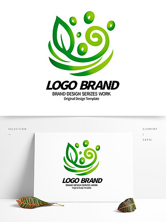 简约创意绿叶水珠绿化企业LOGO设计