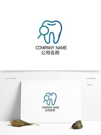 牙齿牙医logo