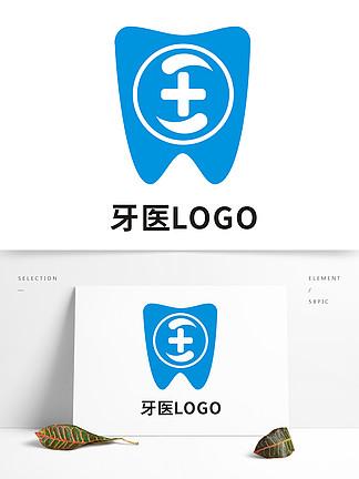 牙医口腔LOGO设计