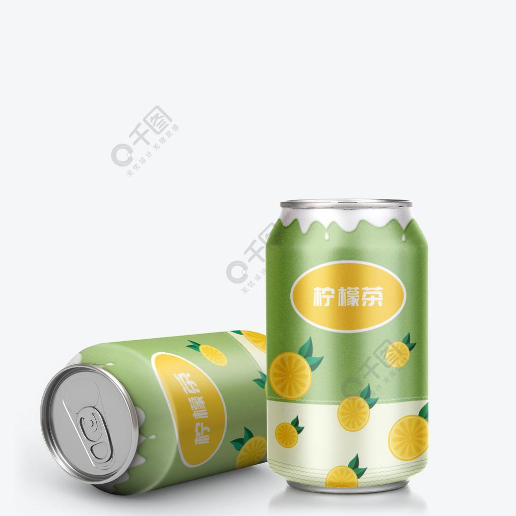 柠檬茶饮料包装外观设计包装易拉罐包装新手平面设计需要看的书图片
