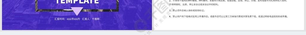 大气brand推广PPT模板推广宣传PPT模板