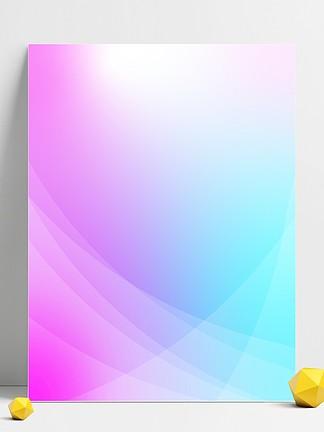 蓝紫色柔和渐变矢量抽象线条背景