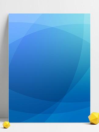 蓝色渐变矢量抽象线条简约背景