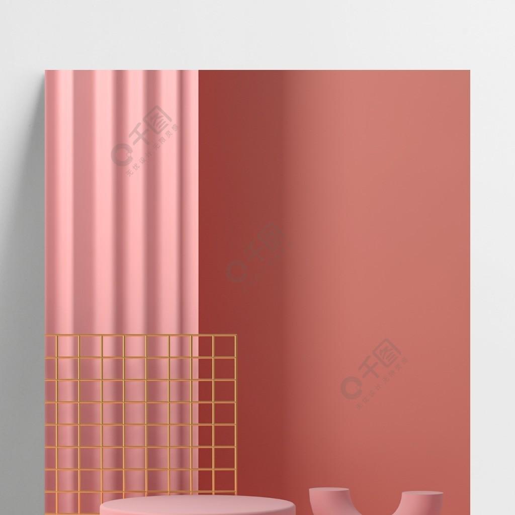 C4D电商粉色小清新台子海报背景展示台
