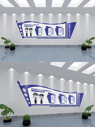 公安警营警察宣传文化墙