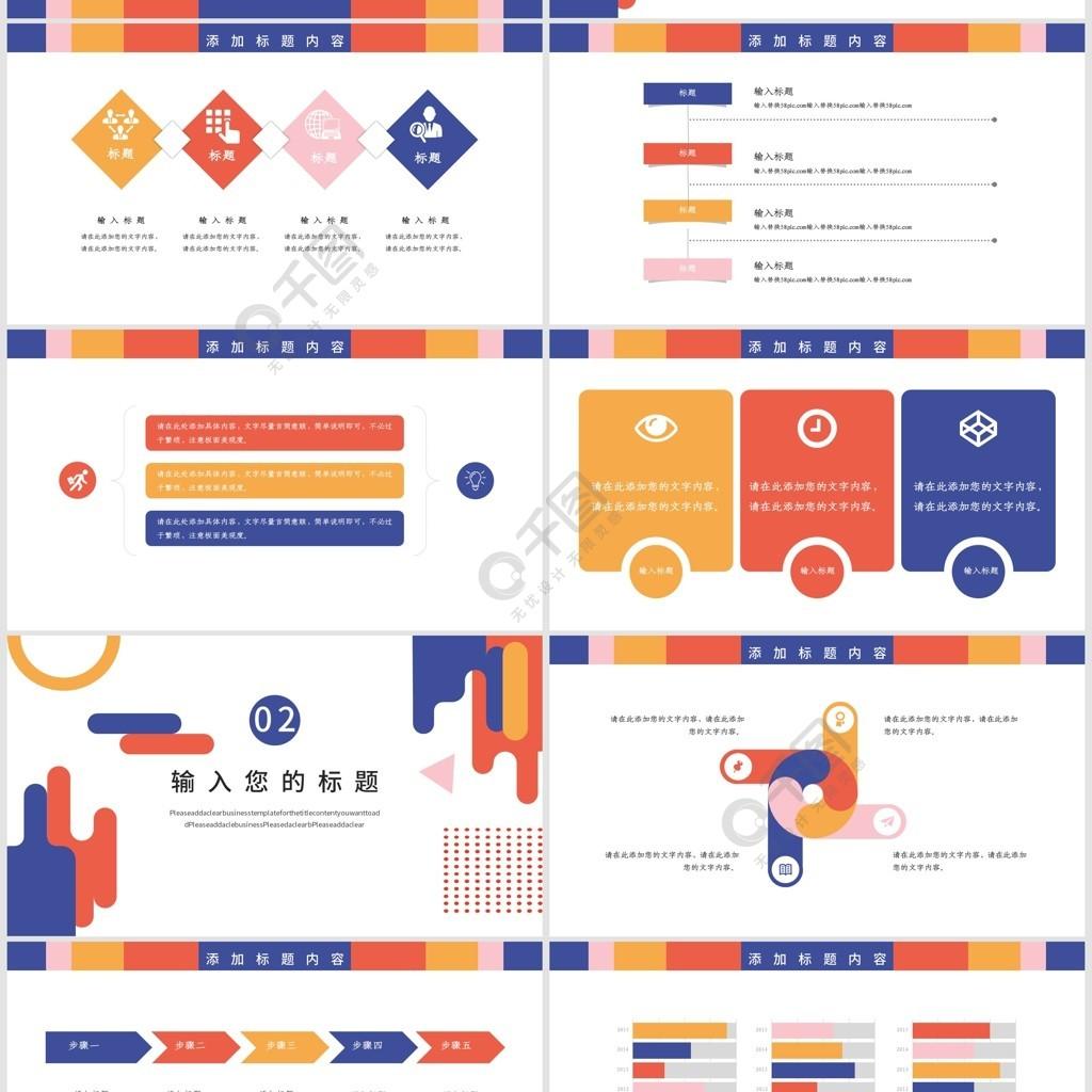 几何多彩公司企业科技互联网品牌工作