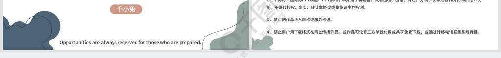 马卡龙色卡片风新产品发布PPT模板