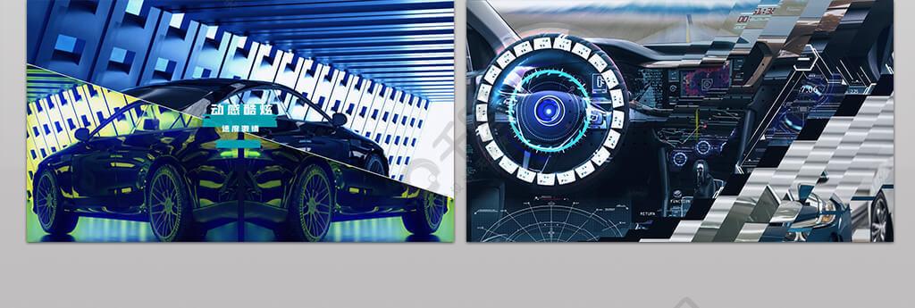 时尚动感潮流汽车行业宣传视频海报AE模板