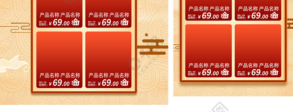 电商淘宝吃货节生鲜促销中国风手绘首页