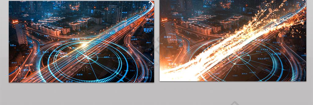 实景合成文字蓝色科技城市视频模板