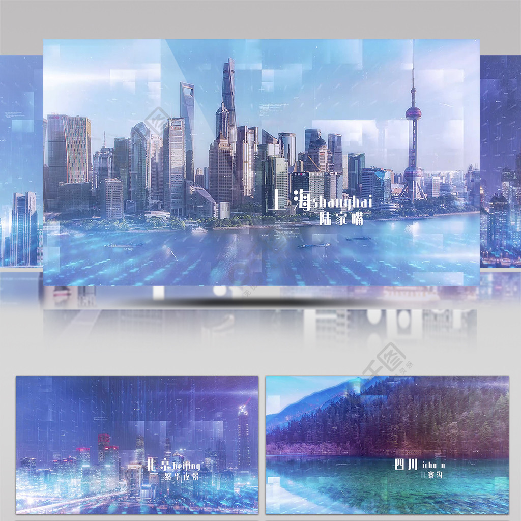 实景摄影图合成科技视频AE模板