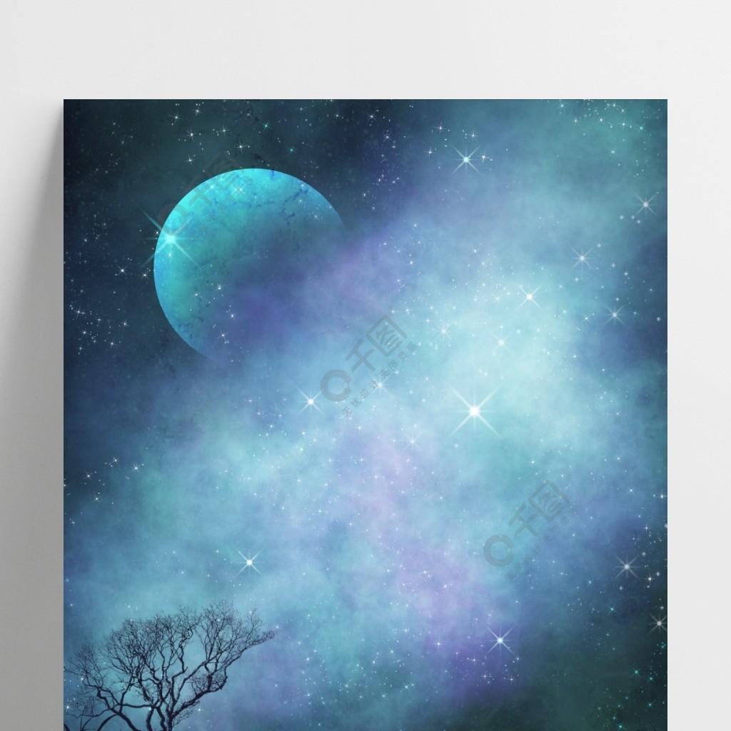 陆地树木剪影效果梦幻星球星空背景图