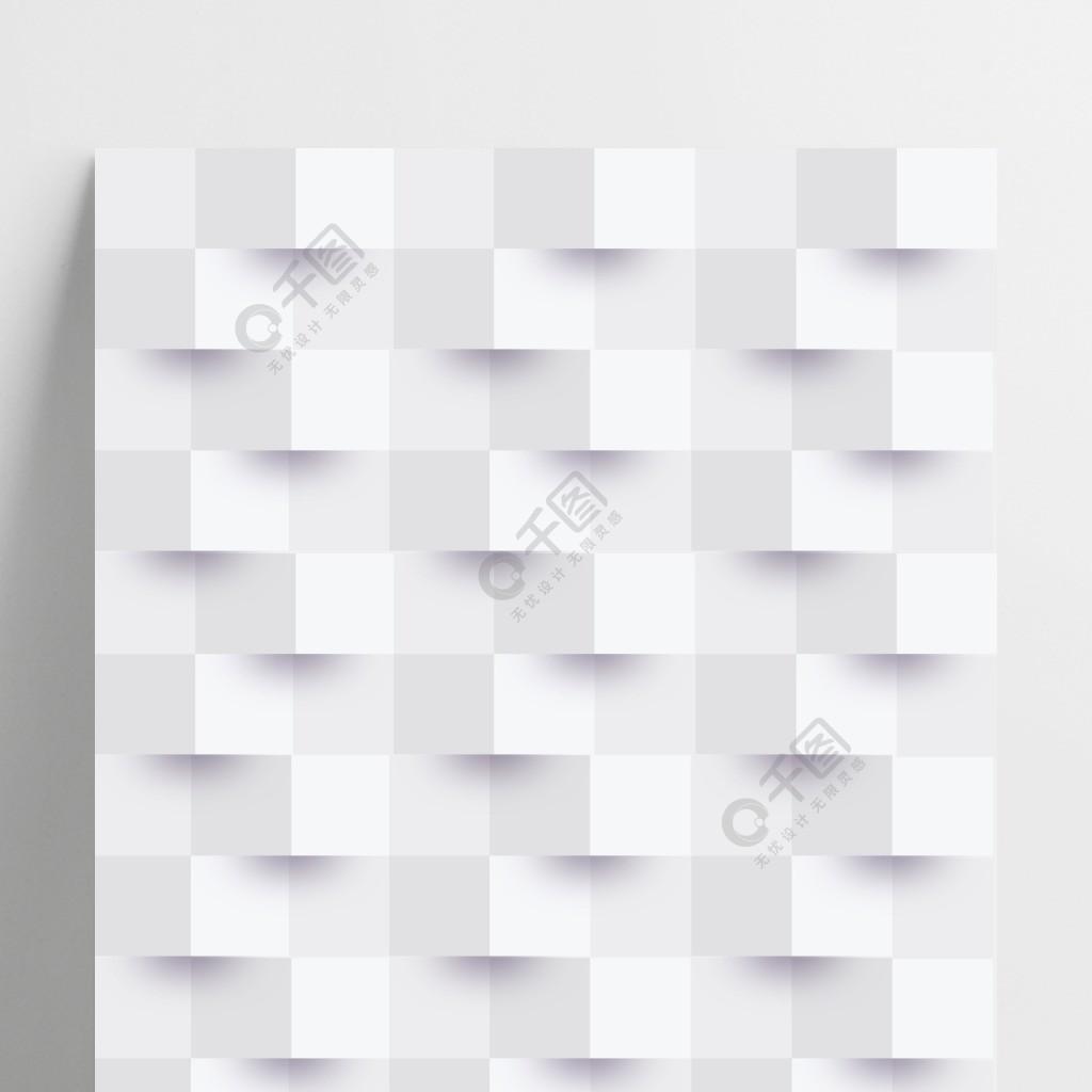 原创白色渐变方块简约现代背景