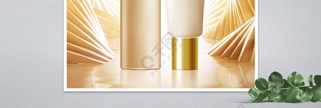 双十一狂欢美妆护肤品化妆品金色背景海报