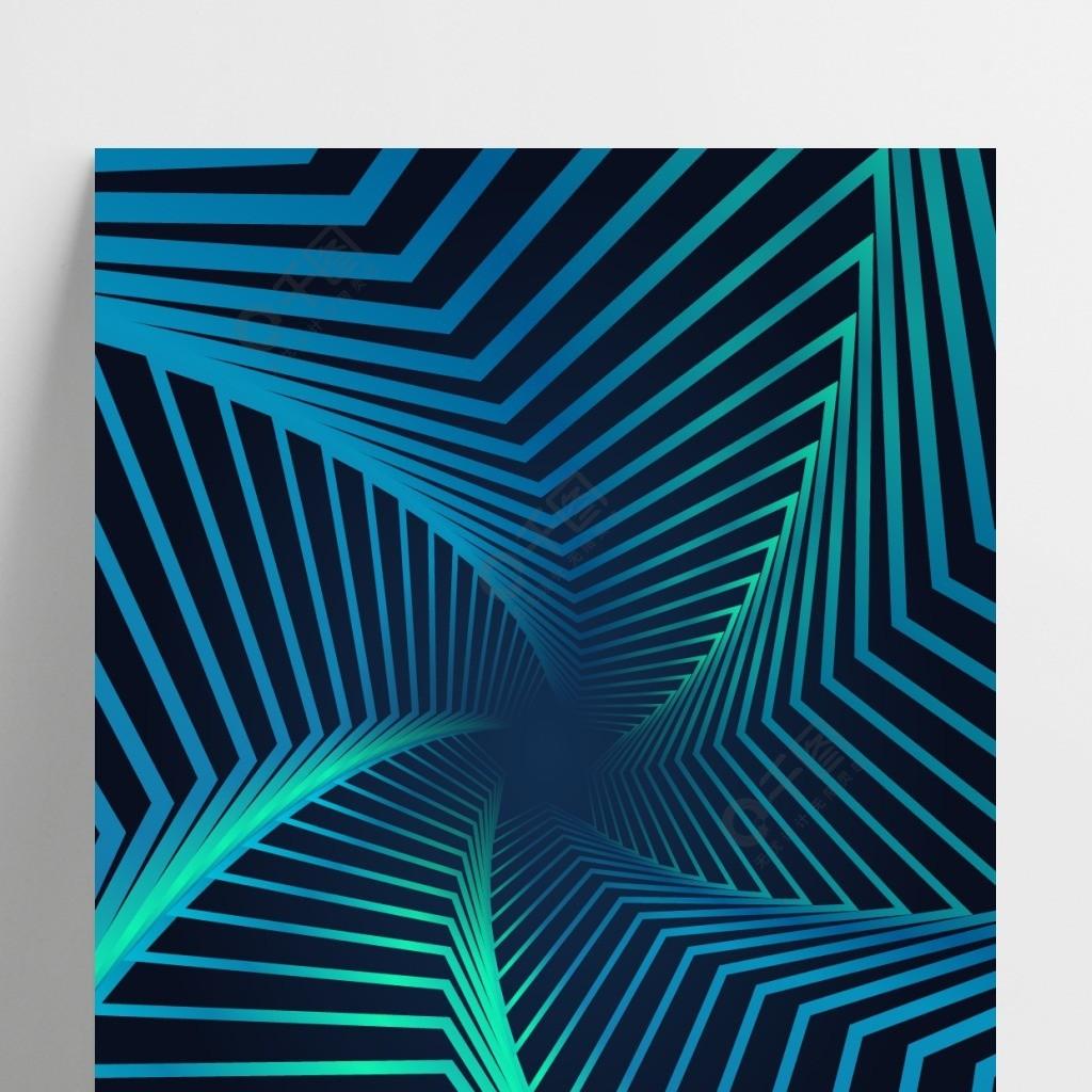 矢量蓝绿渐变无缝几何现代背景
